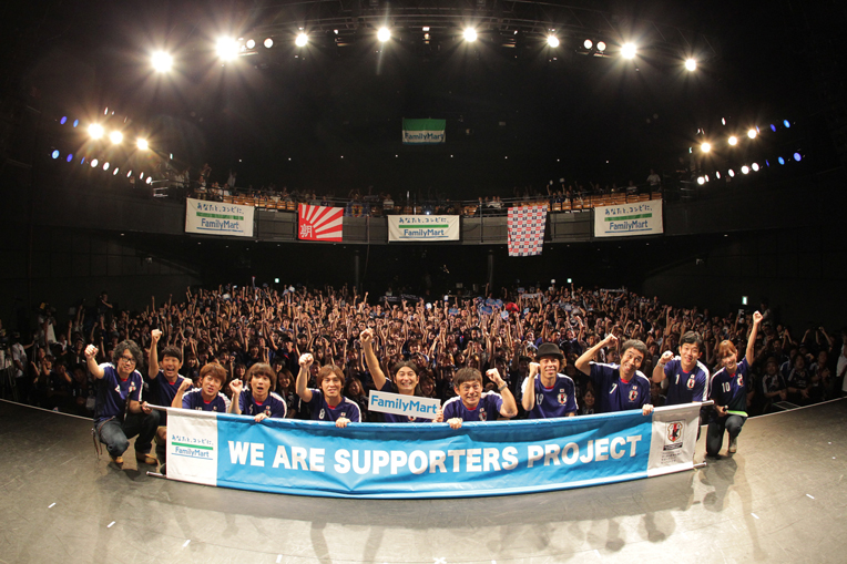 WE ARE SUPPORTERS PROJECT